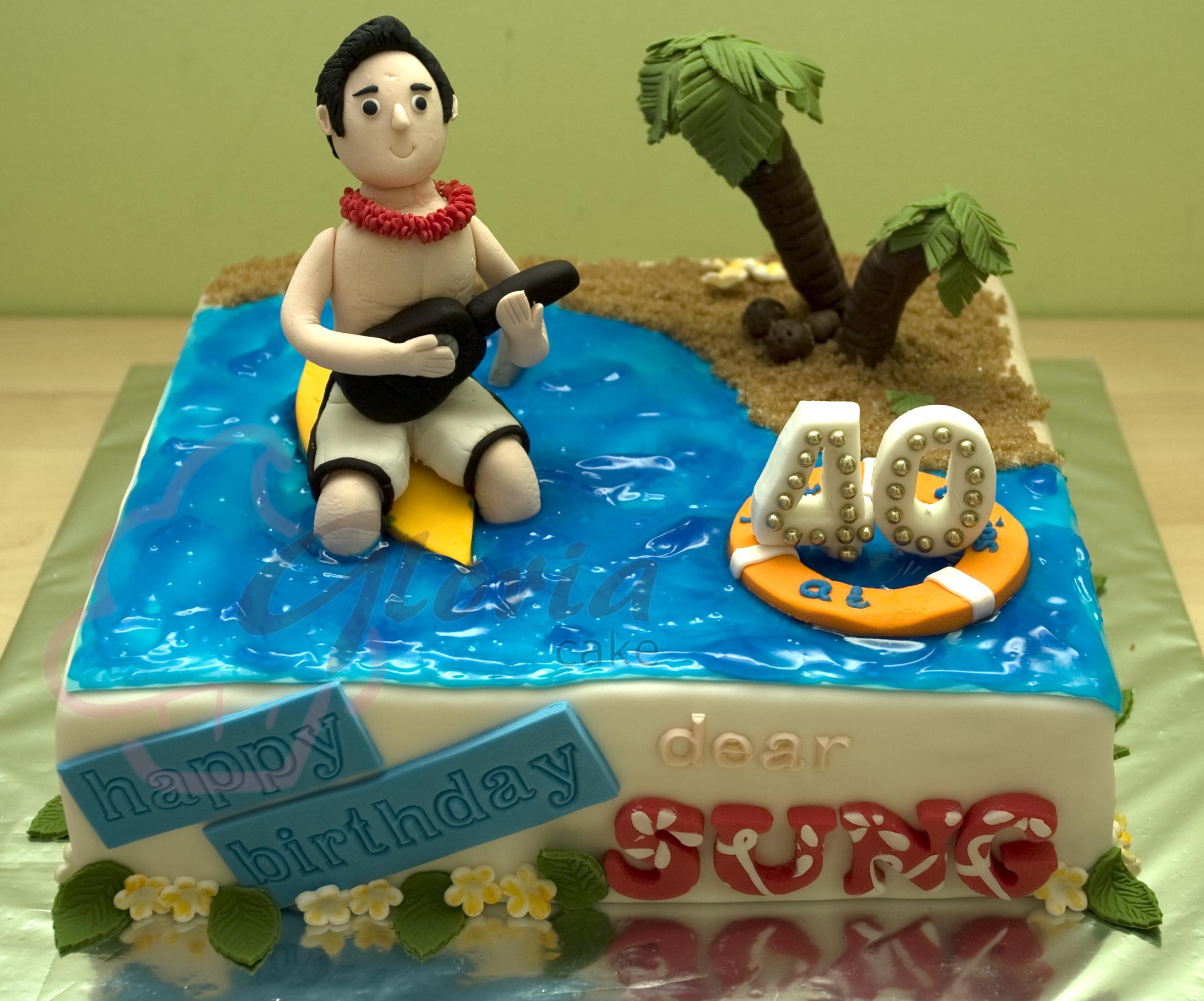 Elvis Presley Birthday Cake Gloria Cake