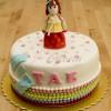 Baek-il Cake
