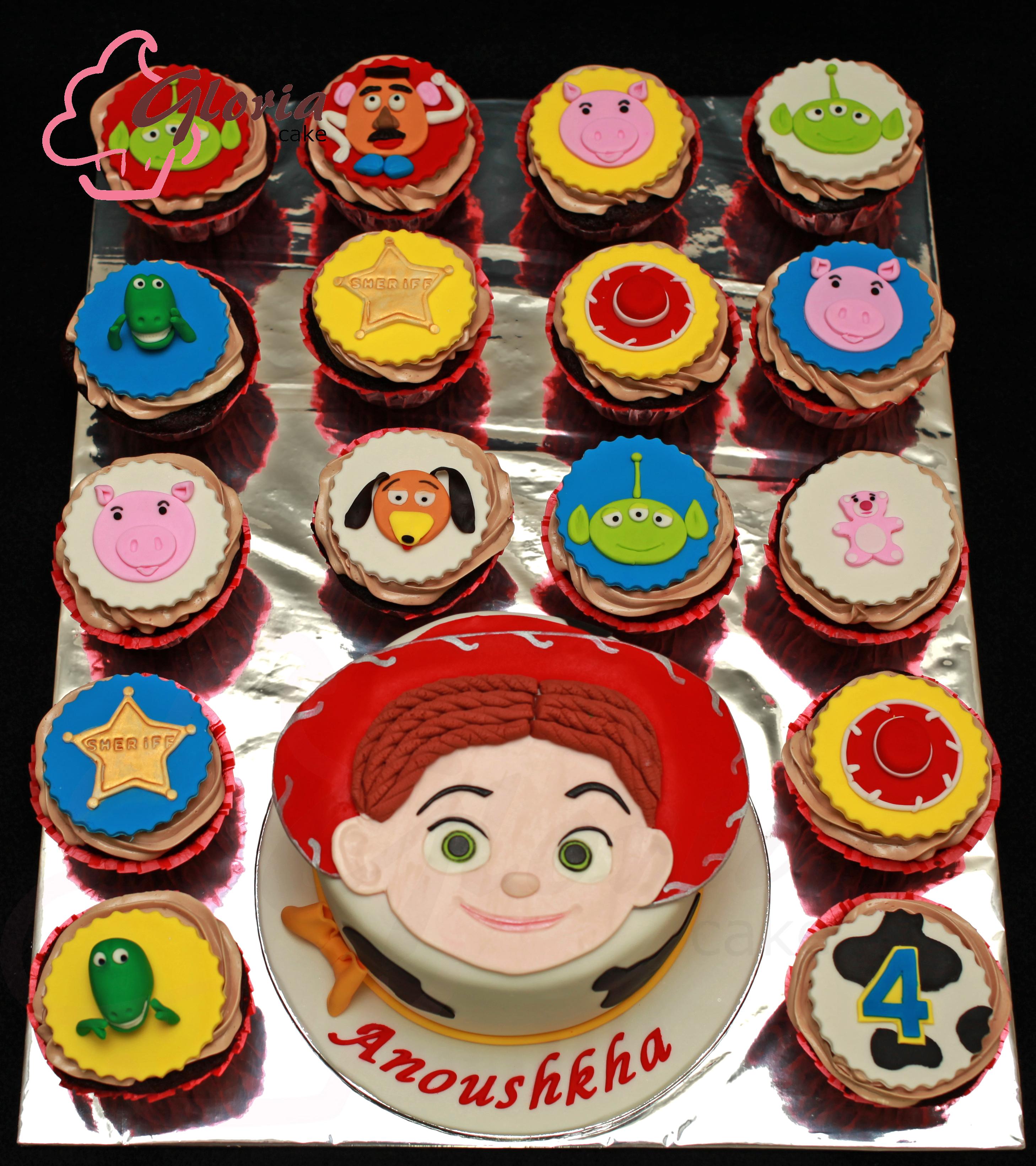 Toystory Birthday Cake And Cupcakes Gloria Cake
