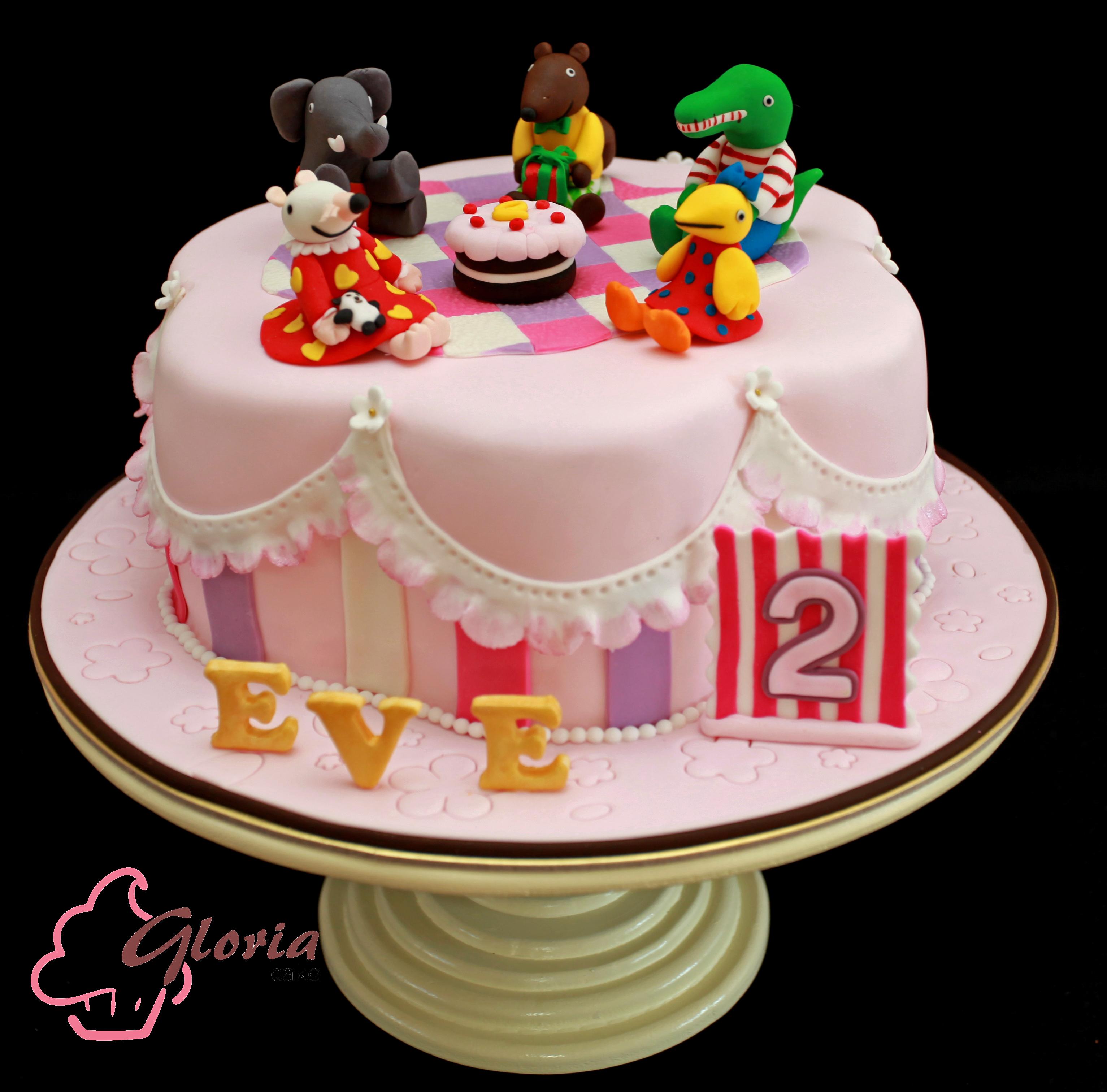 Maisy and Friends Birthday Cake